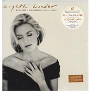 "Eighth Wonder I'm Not Scared + Postcards Japan 12"" vinyl"
