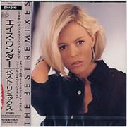 Click here for more info about 'Eighth Wonder - The Best Remixes'