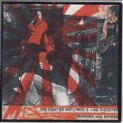 Click here for more info about 'Eighties Matchbox B-Line Disaster  - Morning has Broken'