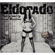 Click here for more info about 'Eldorado - Antigravity Sound Machine'