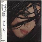 Eleanor Academia Adventure + Obi Japan vinyl LP Promo