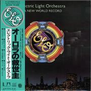 Click here for more info about 'Electric Light Orchestra - A New World Record + obi'