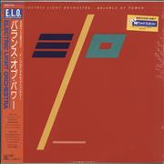 Click here for more info about 'Electric Light Orchestra - Balance Of Power - Sealed'