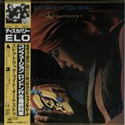 Click here for more info about 'Electric Light Orchestra - Discovery + Poster'