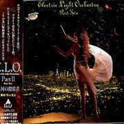 Click here for more info about 'Electric Light Orchestra - Part Two'