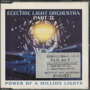 Electric Light Orchestra Power Of A Million Lights Germany CD single