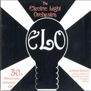 Click here for more info about 'Electric Light Orchestra - The Electric Light Orchestra'