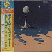 Click here for more info about 'Electric Light Orchestra - Time + Picture Slipcase'
