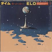 Click here for more info about 'Electric Light Orchestra - Time + Top Obi + Shrink'