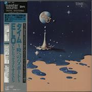 Click here for more info about 'Electric Light Orchestra - Time + obi'