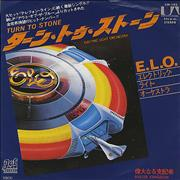 Click here for more info about 'Electric Light Orchestra - Turn To Stone'