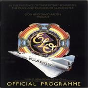 Electric Light Orchestra World Tour 1978 In The Prescence Of......... UK tour programme