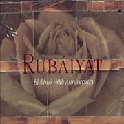 Click here for more info about 'Elektra - Rubaiyat'
