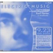 Elektric Music Electric Music Japan CD album Promo