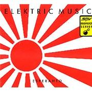 Elektric Music Esperanto - Digipack Germany CD album