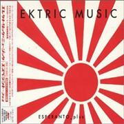 Elektric Music Esperanto Japan CD album