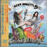 Click here for more info about 'Eliza Doolittle - Eliza Doolittle'