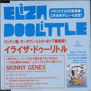 Click here for more info about 'Eliza Doolittle - Skinny Genes'