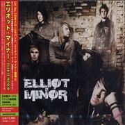 Click here for more info about 'Elliot Minor - Elliot Minor'