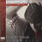 Click here for more info about 'Elliott Yamin - Fight For Love - Sealed'