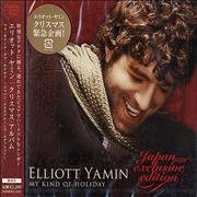 Click here for more info about 'Elliott Yamin - My Kind Of Holiday - Sealed'