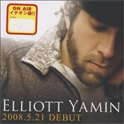 Click here for more info about 'Elliott Yamin - Wait For You - Press Kit'