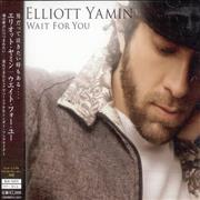 Click here for more info about 'Elliott Yamin - Wait For You'