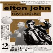 Click here for more info about 'Elton John - 1995 Tour Flyer'