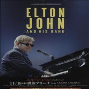 Click here for more info about 'Elton John - All The Hits Tour: Live In Yokohama'