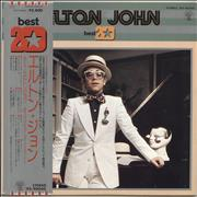 Click here for more info about 'Elton John - Best 20'