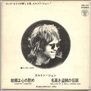 Click here for more info about 'Elton John - Country Comfort'