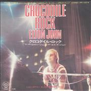 Click here for more info about 'Crocodile Rock - Red Vinyl'