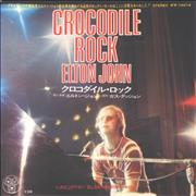 Click here for more info about 'Crocodile Rock - black vinyl'