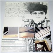 Click here for more info about 'Elton John - Cry To Heaven - Set Of 2 Posters'