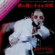 Click here for more info about 'Elton John - Don't Let The Sun Go Down On Me'