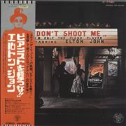 Click here for more info about 'Don't Shoot Me I'm Only The Piano Player'