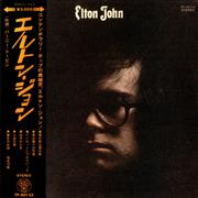 Click here for more info about 'Elton John - Elton John + Obi'