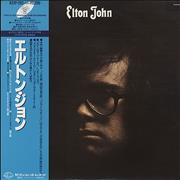Click here for more info about 'Elton John - Elton John'
