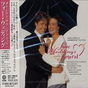 Click here for more info about 'Original Soundtrack - Four Weddings And A Funeral'