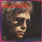 Click here for more info about 'Elton John - It's Me That You Need - Red Vinyl'