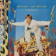 Click here for more info about 'Elton John - One Night Only'