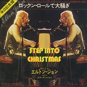 Click here for more info about 'Elton John - Step Into Christmas'