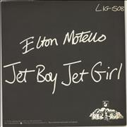 Click here for more info about 'Elton Motello - Jet Boy Jet Girl'