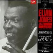 Click here for more info about 'Elvin Jones - Jazz Machine Live At Pit Inn'