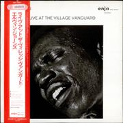Click here for more info about 'Elvin Jones - Live At The Village Vanguard'