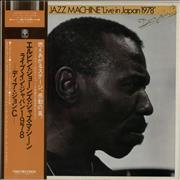 Click here for more info about 'Elvin Jones - Live In Japan 1978 - Dear John C.'