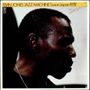 Click here for more info about 'Elvin Jones - Live In Japan 1978'