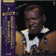 Click here for more info about 'Elvin Jones - Live In Japan Vol. 2'