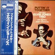 Click here for more info about 'Elvin Jones - Puttin' Together'
