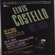 Click here for more info about 'Elvis Costello - Detour: In Japan'